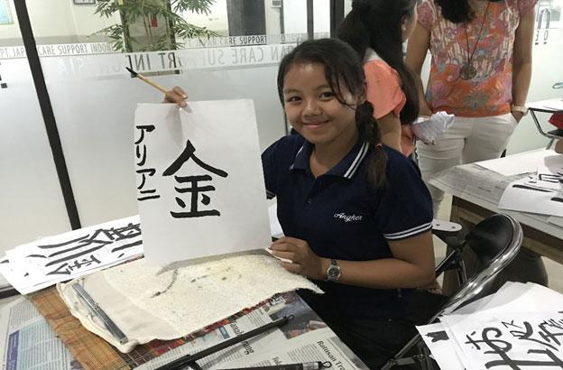 日本文化も楽しく学んでいます